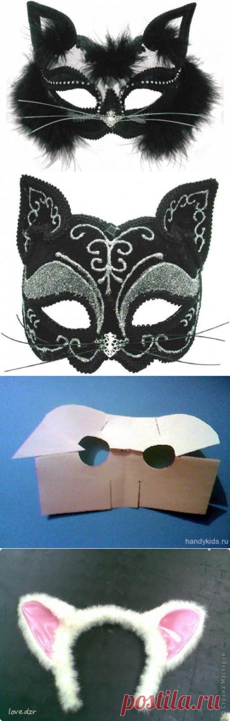 Как сделать маску кошки для маскарада своими руками?