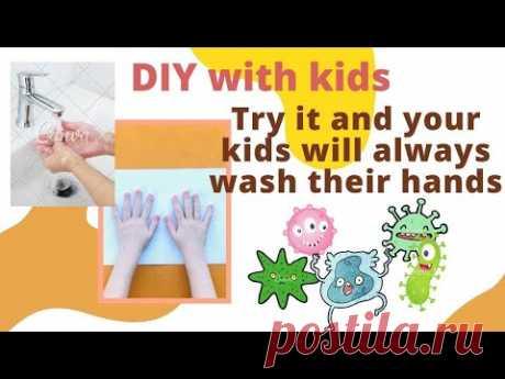 Поделки с детьми - ваши детки будут мыть руки всегда!