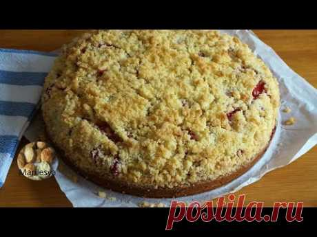 Восхитетельный Пирог с клубникой и штрейзелем!Strawberry Cake