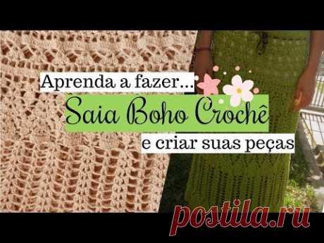 Como fazer Saia Crochê Estilo  Boho ♥ PARTE #2