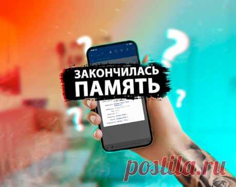 Секреты MIUI 🉑 Удаляем скрытый кэш и отключаем спам СМС | На свяZи | Яндекс Дзен