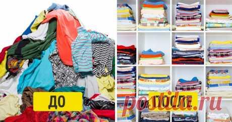 Как складывать компактно любые вещи— откупальника допростыни
