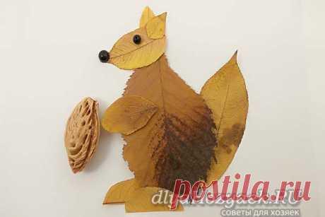 Поделки из осенних листьев своими руками: быстро и красиво. Идеи для детского сада и школы