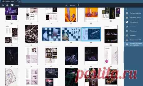 Редактор PDF для Windows от Movavi | Программа для редактирования PDF