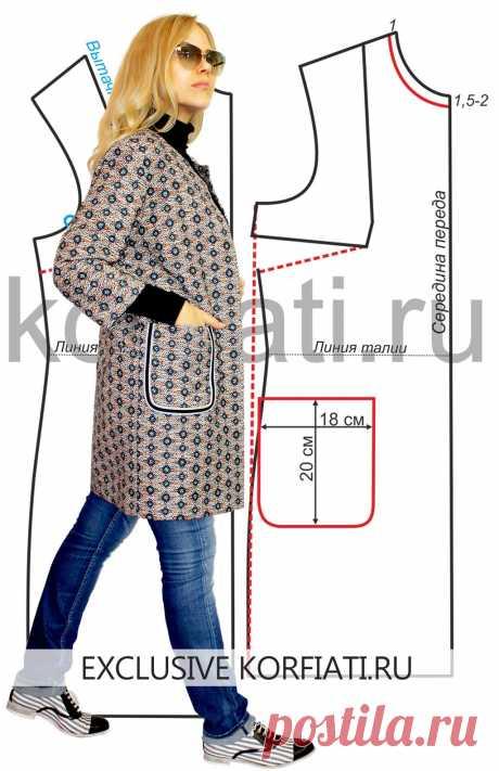 Выкройка легкого пальто от Анастасии Корфиати Выкройка легкого пальто в стиле кэжуал. Яркое легкое пальто без воротника обязательно должно быть в вашем гардеробе. Предлагаем сшить его самостоятельно!