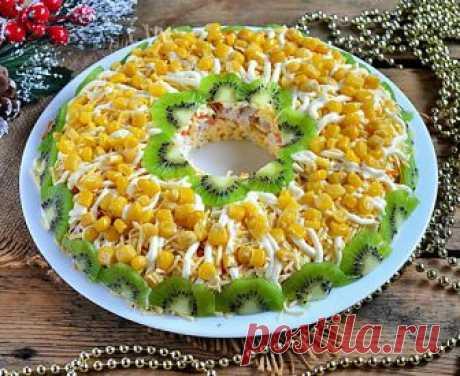 Красивый салат на праздничный стол с курицей | Вкусняшки | Яндекс Дзен