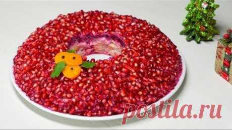«Гранатовый браслет» — праздничный салат на Новый Год. Рецепт от Всегда Вкусно!