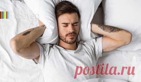 Бессонница: причины и лечение Типичные причины нарушения сна и негативные последствия бессонницы для здоровья. Все о том, как бороться с поверхностным сном и начать высыпаться ночью.