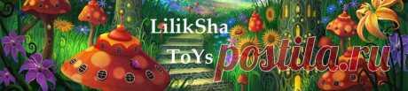 Радужный медуз. - Вязаные игрушки LilikSha TOY