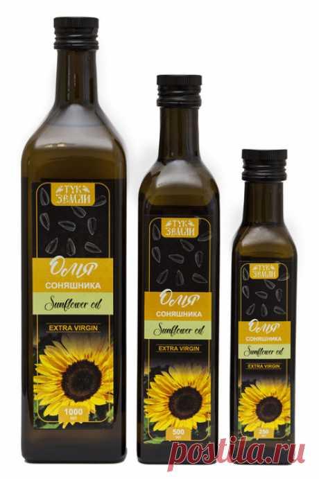 Купить Подсолнечное масло холодного отжима по Лучшей Цене | Здоровое Питание Самые низкие цены на Подсолнечное масло холодного отжима | Отзывы | Доставка в любую точку Украины | Магазин Здорового Питания | +380 (68) 432-35-54 приём заказов