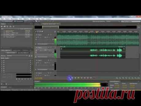 ¿Cómo anotar la canción en las condiciones de casa? Adobe_Audition_CS_5.5