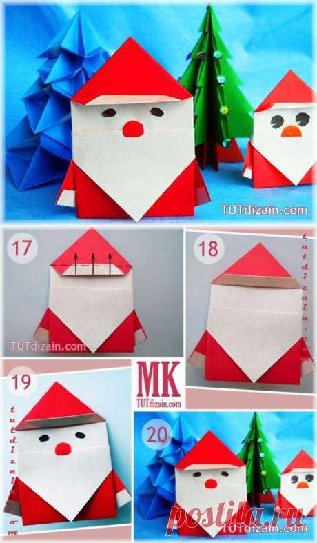 Дед Мороз в технике оригами » Планета рукоделия