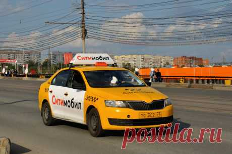 Как подключиться к СитиМобил в Ростове-на-Дону. Регистрируем дистанционно за 1 час. Подключение к СитиМобил происходит только после проверки водителя и автомобиля. Самостоятельная регистрация в такси без модерации — невозможна!