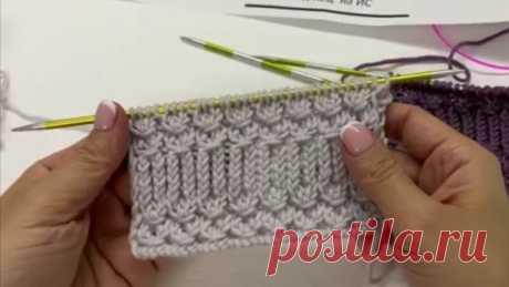 вязание рисунок спицами