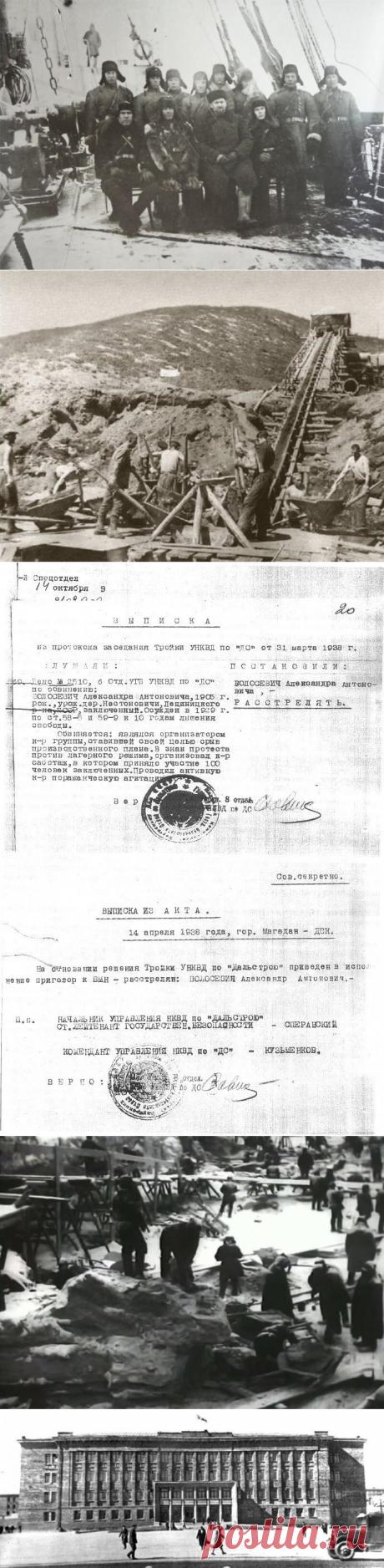 Как в архипелаге ГУЛАГ появился самый страшный «остров» / Назад в СССР / Back in USSR