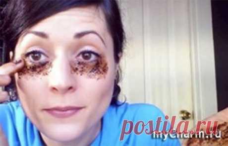 Как убрать мешки и темные круги под глазами?: Группа Секреты красоты