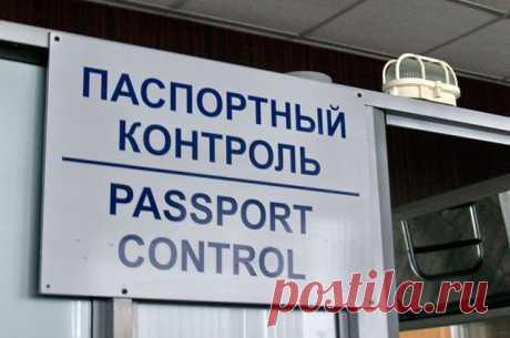 Россиян ждут на Кубе, афганцев – нигде. Сильные и слабые паспорта мира В пандемию проще всего путешествовать новозеландцам, а россиян готовы принять в 86 странах. АиФ.ru рассказывает, какие паспорта открывают их владельцам больше дорог.