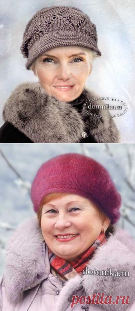 Вязаные шапки и береты для женщин 60 лет - схемы вязания головных уборов