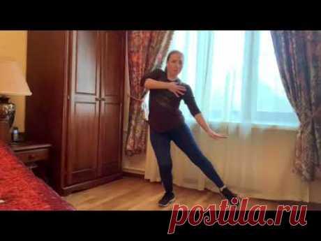 Сальса Соло- Танцуем Дома