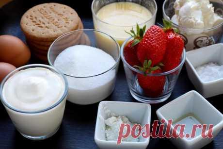 """¿Diaporama \""""Comment faire un cheesecake au coulis de fraises?\"""" - Les ingrédients"""