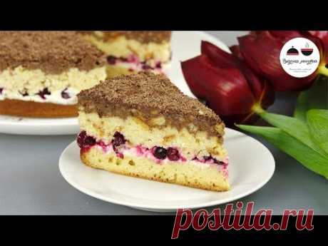 La torta de KSYUSHA Vkusnyi ̆ la TORTA al Cumpleaños