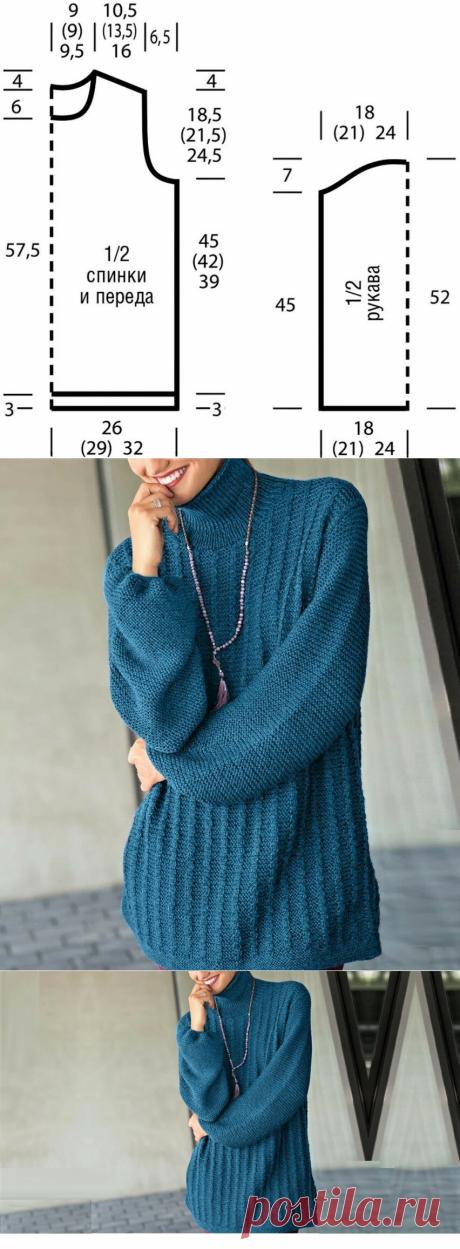Удлинённый свитер, связанный простым узором (с описанием) | Идеи рукоделия | Яндекс Дзен
