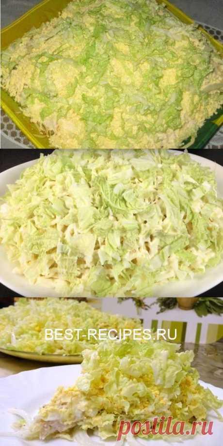 Такой салатик можно готовить хоть каждый день и он никогда не надоест. - Best-recipes.ru