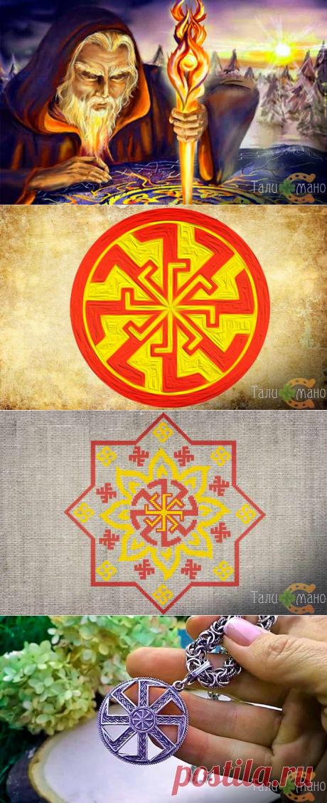 Славянский оберег Светоч: история символа, значение, активация
