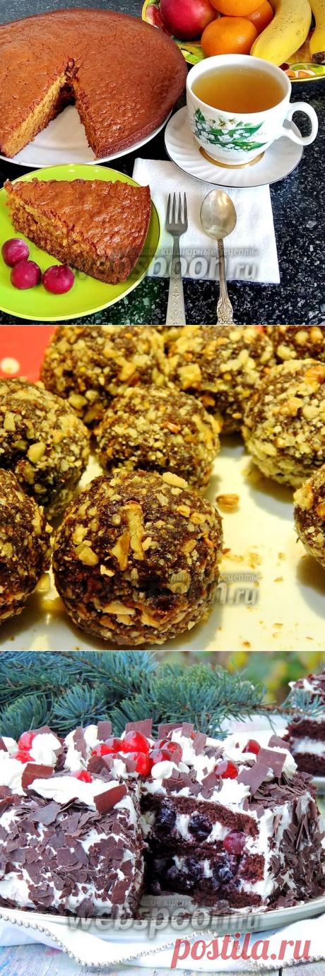 Webspoon.ru в Instagram: «ОРЕХОВАЯ НАСТОЙКА С МЁДОМ👍 Ореховая настойка с мёдом — напиток не только вкусный, но и лечебный. Настойки менее сладкие и более крепкие…»