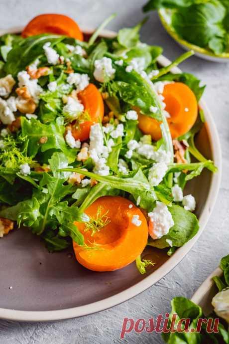 Салат с абрикосами и творогом - kirilife
