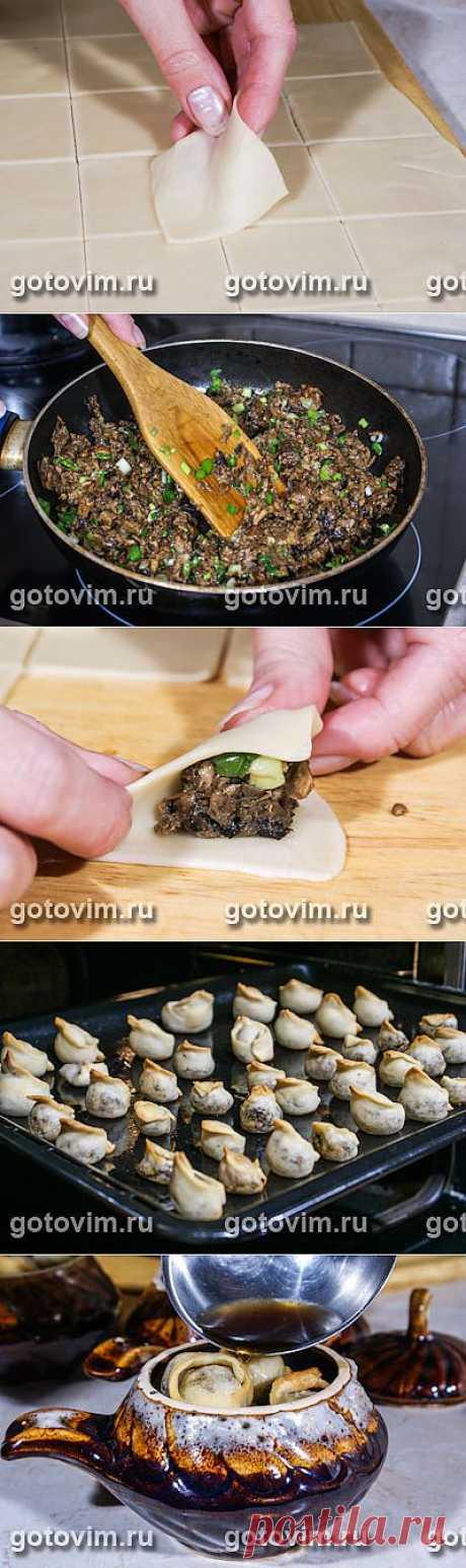 Кундюмы с грибами. Фото-рецепт / Готовим.РУ