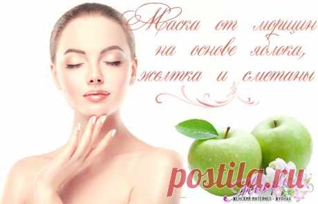 Домашняя яблочная маска для лица – эффективное омоложение всего за несколько рублей