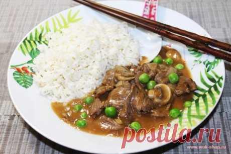 Японская кухня: Рис Хаяси - рецепт на Российский Wok-Shop