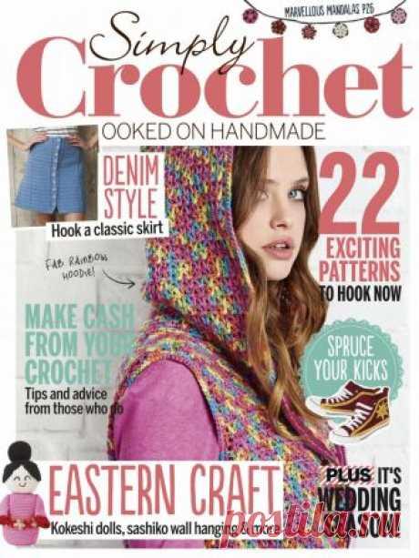 Simply Crochet №44 2016