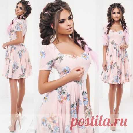 Платье клёш летнее с цветами