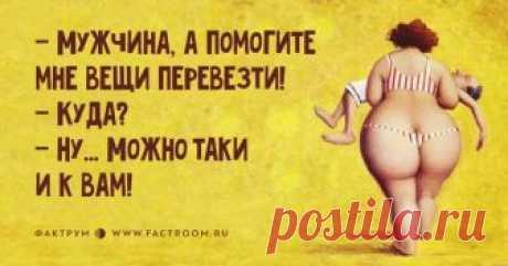 35 прелестных одесских анекдотов, которые сделают вас счастливыми