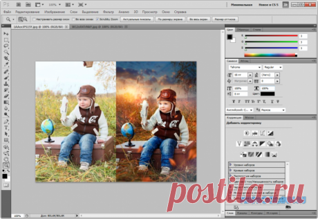 To download Adobe Photoshop free of charge Russian version on the computer