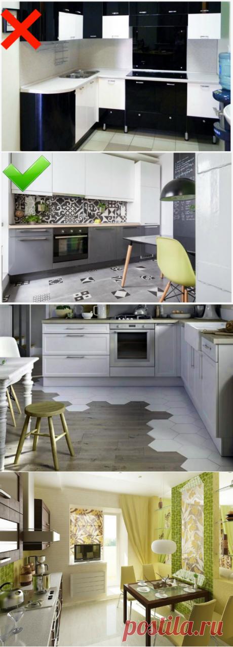7 досадных ошибок в интерьере кухни и советы, которые помогут их избежать | Мой дом