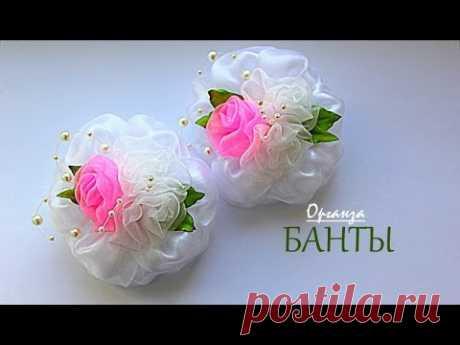 🎀 Пышные Белые Банты с розами из органзы - YouTube