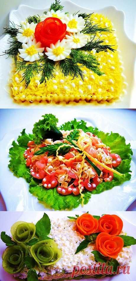 Украшение праздничных салатов, закусок, десертов