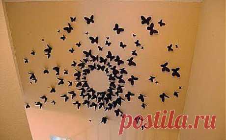 Ты можешь украсить интерьер объёмными бабочками.