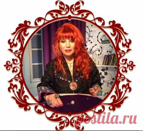 МОРГАНА  Ирина Поздняковская  Магистр универсальной магии, Практикующий Маг. Медиум, парапсихолог, биоэнергетик-диагност.  Показать полностью…