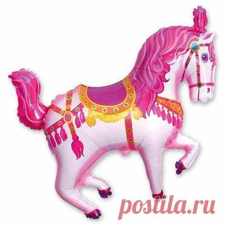 zhivotnye_loshadi_shar_figura_loshad_tsirkovaya_rozovaya_1207_1290.jpg (400×400)