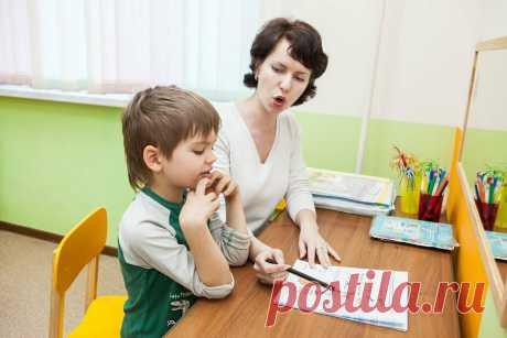 Урегулировали деятельность логопедов в школе и детском саду | Жизнь и кошелек | Яндекс Дзен