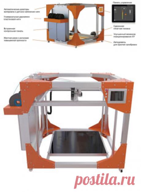 3D-принтер BigRep One (версия 3)