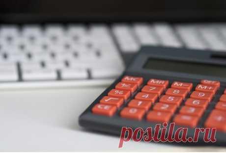ФНС: на проданное авто могут начислить налоги и штрафы Налоговая разъясняет, как не платить за чужой автомобиль