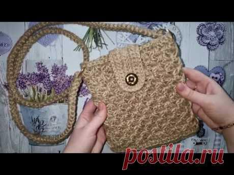 Стильная сумка из джута / Красивый узор / Jute bag