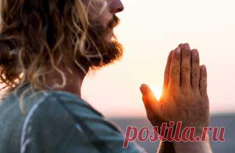 Произносите эту молитву каждый день — и она развернет вашу жизнь на 180 градусов
