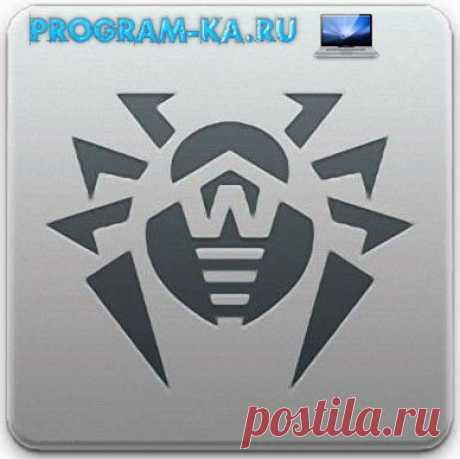 Описание: Dr.Web Security Space – комплексная защита от всех видов интернет-угроз: файловый и почтовый антивирус, превентивная защита, антиспам, веб-антивирус SpIDer Gate и родительский контроль с облачной технологией Dr.Web Cloud, брандмауэр Dr.Web.