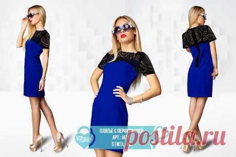 Gepur   Платье с перфорацией 14717 . Цена от производителя, достоверные описание, отзывы, фото 1248р